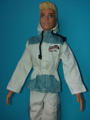 Ubranka dla Kena