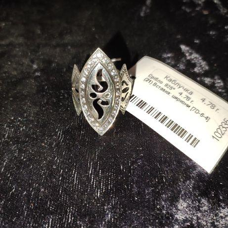 Перстень серебряный 21р с цирконами