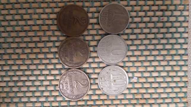 Монеты СССР.Предлагайте цену.