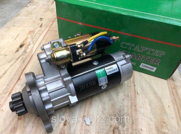 Стартер редукторный СМД 24В-8.1КВТ Slovak (СМД 14, 15, 8, 20, 21, 22,