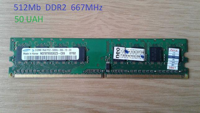 1Gb 2Gb 4Gb DDR 266 400. DDR2 677 800 DDR3 1333 1600 MHz