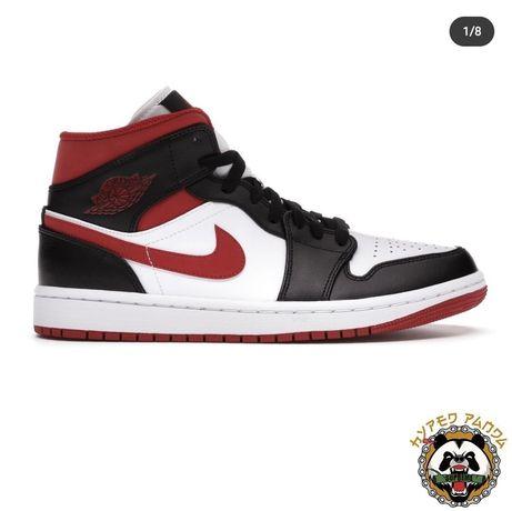 Air Jordan 1 - Gym Red (2021)