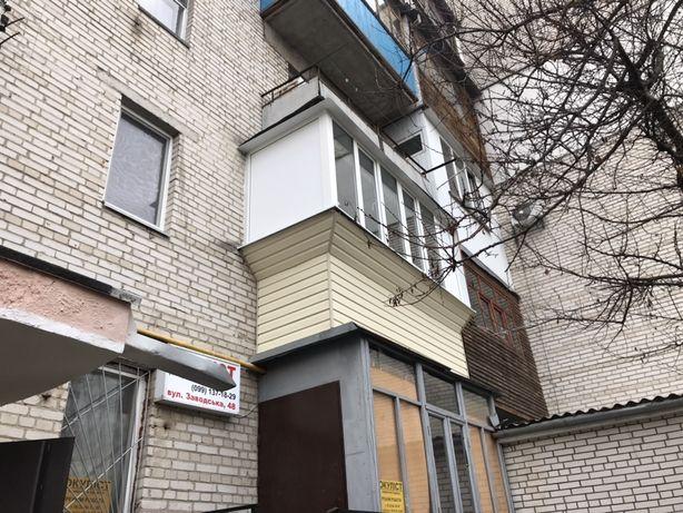 Металопластикові вікна,балкони