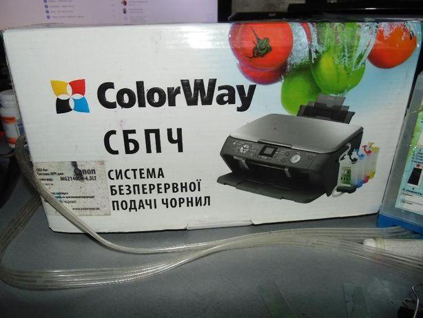 СБПЧ Color wаy