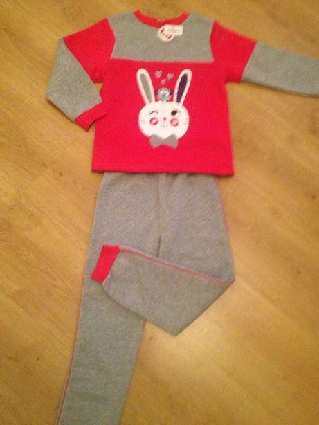 Komplet dres ocieplany z królikiem rozmiar 122