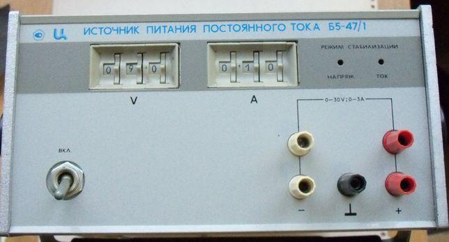 Лабораторный источник питания постоянного тока Б5 47/1