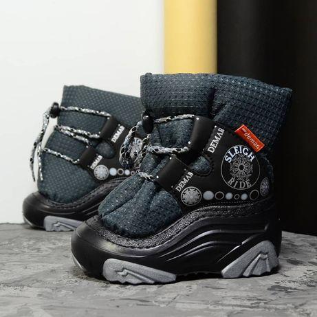 Зимние ботиночки Demar унисекс