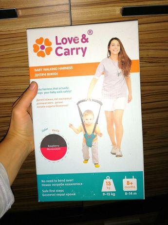 Продам детские вожжи Love&carry
