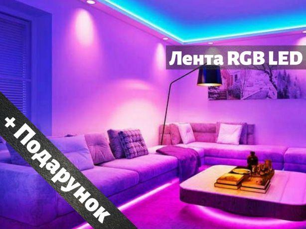 Многоцветная светодиодная лента RGB 5050 LED 12В + подарунок