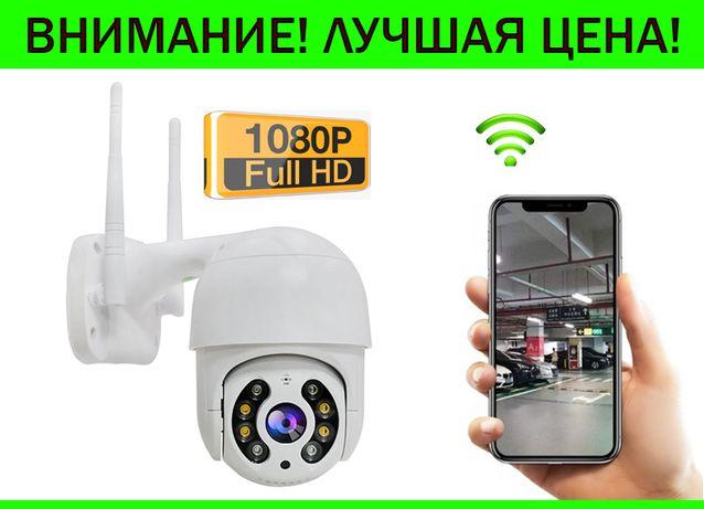 Уличная беспроводная поворотная наружная IP камера 1080P WIFI icsee 1