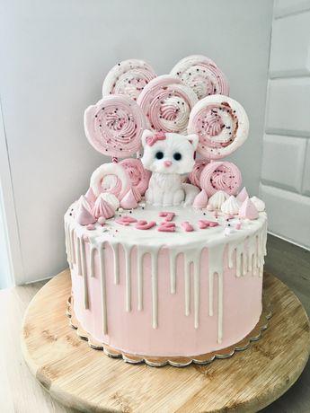 Torty, ciasta, ciasteczka, beziki, babeczki, figurki