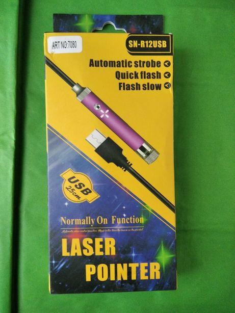 Лазерная указка USB