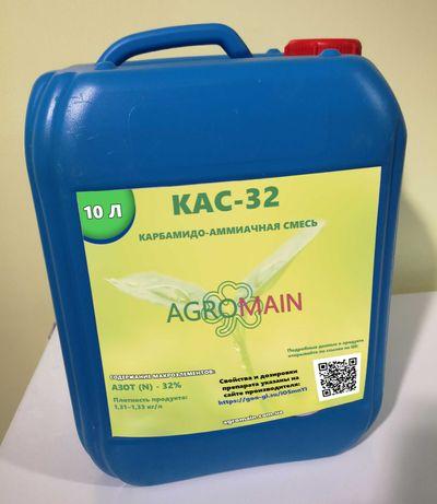 КАС-32 жидкое азотное удобрение на разлив от 10 литров