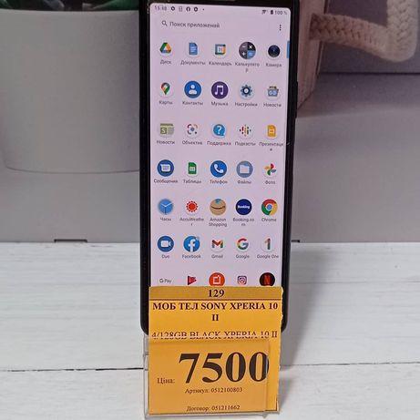 Мобильный телефон Sony Xperia 10 II XQ-AU52