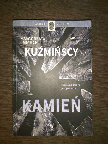Kuźmińscy Kamień