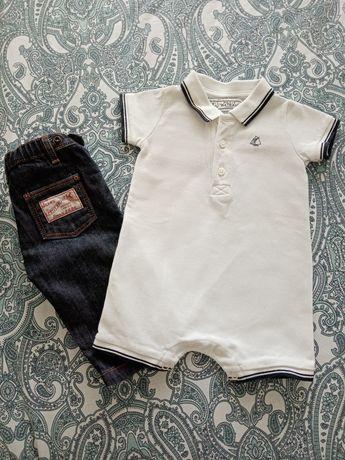 Conjuntos bebé 3 a 6 meses