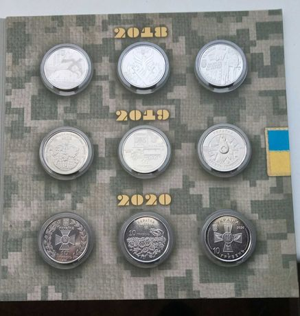 Набор монет 2018-2019-2020 год.НБУ