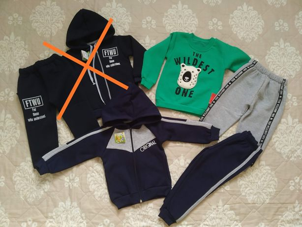 Пакет вещей зимняя одежда спортивный костюм