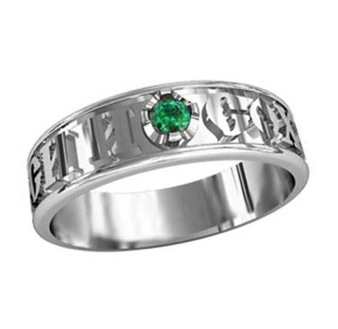 Серебряное охранное кольцо Спаси и Сохрани DARIY 1012к-01