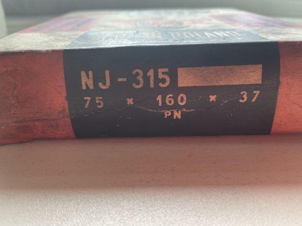 Łożysko NJ 315