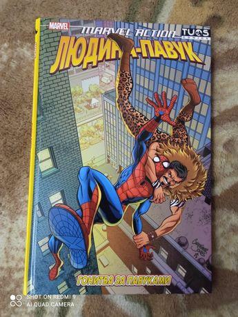 Книга комикс новая