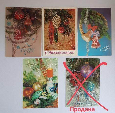 Открытки новогодние ссср, советская открытка С новым годом