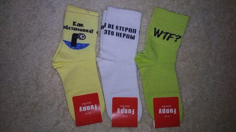 высокие носки с дерзком принтом, размер 36-40