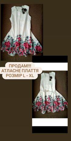 Плаття  літнє атласне