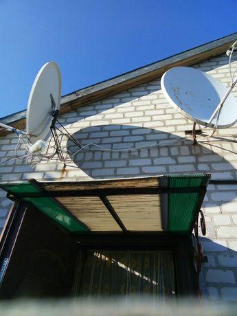Продам комплект спутниковых антен.