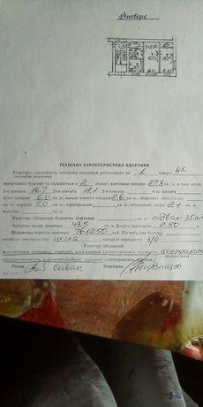 Продаж квартири вул.Городоцька.2 кімнати