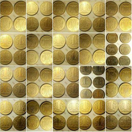 Одна гривна, монета Украины остались 2001-2002-2003-2004 года