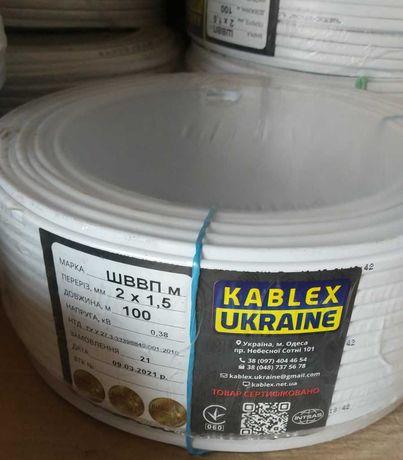 Кабель (провод) Kablex ВВГ-П нгд 2х1.5, 2х2.5, 3х1.5, 3х2.5