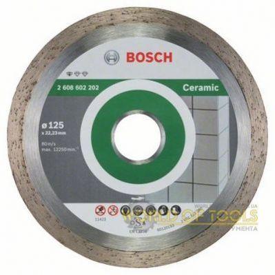 Диск отрезной BOSCH 125×22,2 бетон, керамика, универсальный