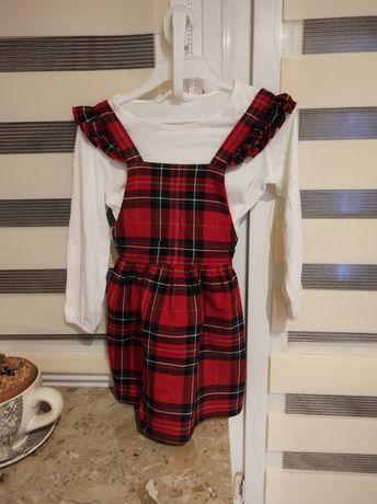 Komplet bluzka/ spódniczka h&m