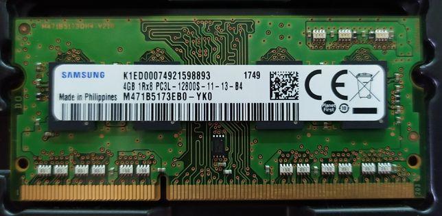 Оперативная память для ноутбука Samsung SODIMM DDR3 4Gb 1600MHz