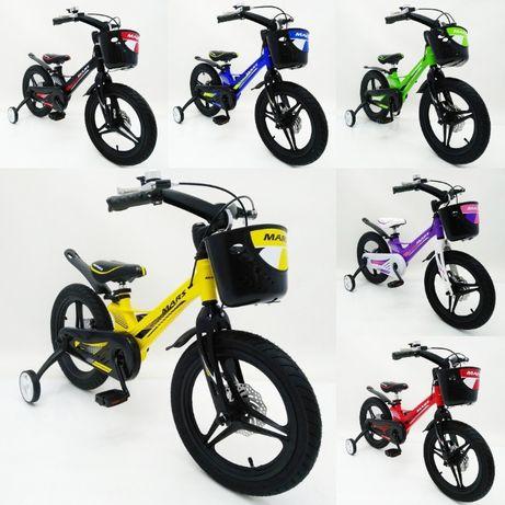 Детский легкий магниевый велосипед со складным рулем MARS 2 Evolution