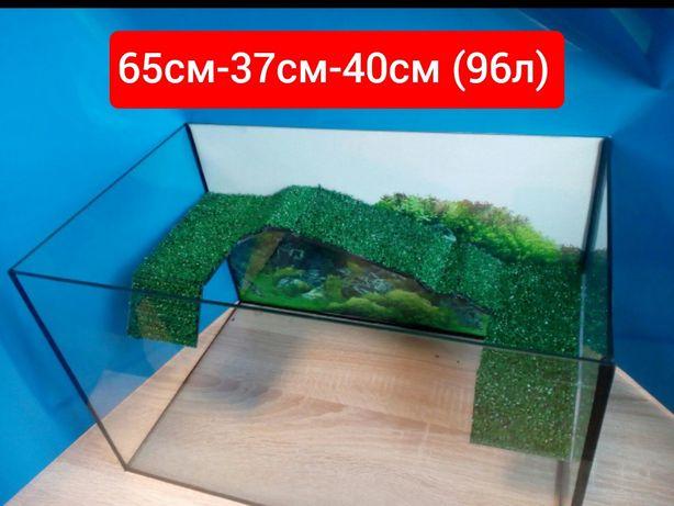 Новый террариум (аквариум) для черепахи на 96л.Доставка по Украине.