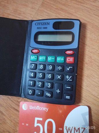 Два калькулятора небольшие