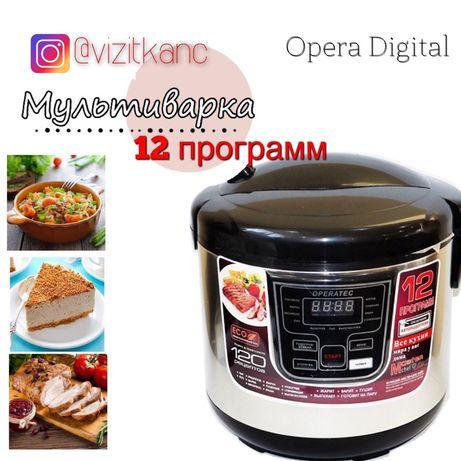Пароварка, мультиварка OPERA Digital OD-166 Plus объемом на 6 литров,