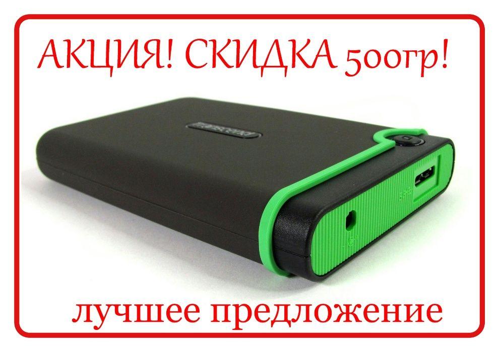 Жесткий диск с караоке системой АКЦИЯ Павлоград - изображение 1