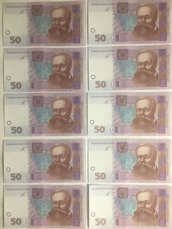 Купюра бона банкнота 50 гривен 2014 г. Кубив - UNC ПРЕСС!!!
