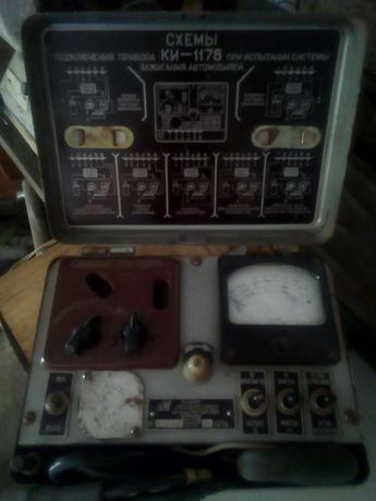 Настройщик систем зажигания.