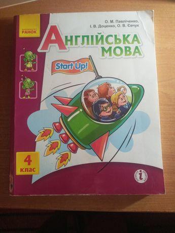 Учебник с английского  4 класс