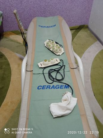 Продам масажную кровать ! CERAGEM. Цена 5500 грн. Торг