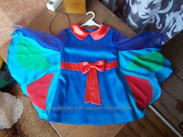Распродажа костюмов для утренника Костюм бабочка