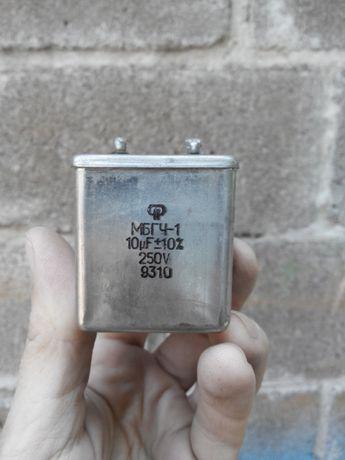Конденсаторы пусковые МБГЧ-1 10мФ 250В