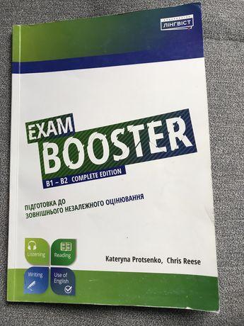 Книга ЗНО Exam Booster