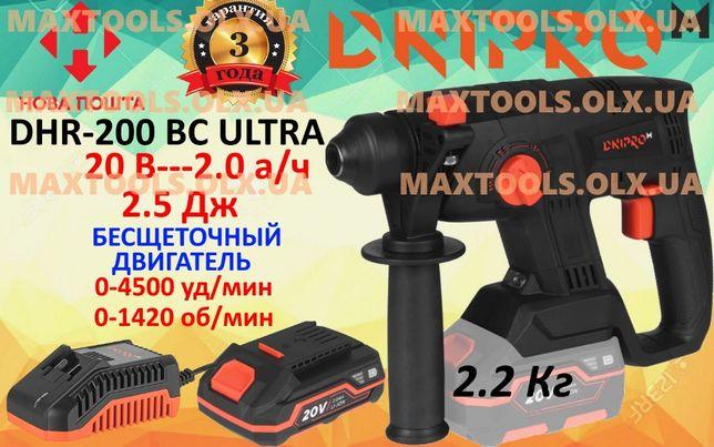 Перфоратор аккумуляторный бесщеточный Dnipro-M DHR-200 BC ULTRA