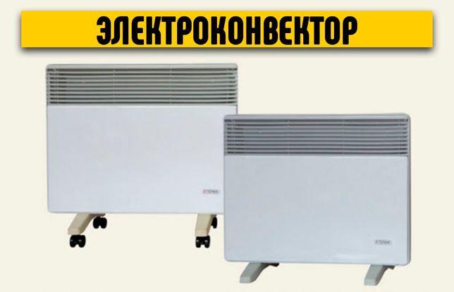 Цифровой конвектор Термия ЭВНА-1,0-2,0/230 С2К 2кВт/Мощный/Новинка!