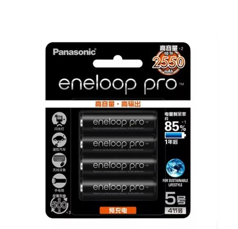 Аккумуляторные батарейки  2550mAh AA Ni-Mh Panasonic Eneloop BK-3HCDE